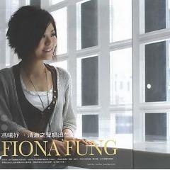 Fiona Fung -