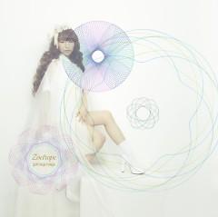 Lời bài hát được thể hiện bởi ca sĩ Yanagi Nagi