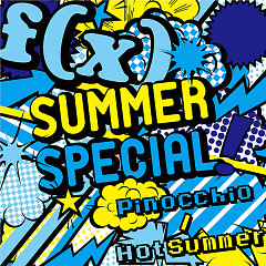 SUMMER SPECIAL (Japanese) - F(x)