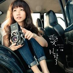 Album 爱 到站了 / Yêu Đến Trạm Dừng - Lý Thiên Na