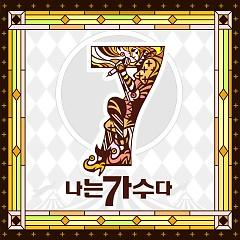 I Am A Singer Season 3 Episode 13 - Various Artists