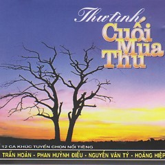Thư Tình Cuối Mùa Thu - Various Artists