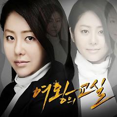 Lời bài hát được thể hiện bởi ca sĩ Sunny