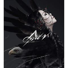 怪胎秀 2 / AMIT2 - Trương Huệ Muội