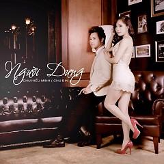 Người Dưng (Single) - Chu Hiểu Minh (Chu Bin)