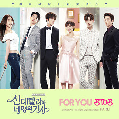 Cinderella And Four Knights OST Part. 1 - BTOB