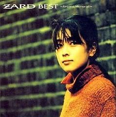Lời bài hát được thể hiện bởi ca sĩ Zard
