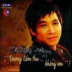 Album Dương Cầm Thu...Không Em - Lê Anh Dũng