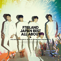 All About (Japan Best) - 