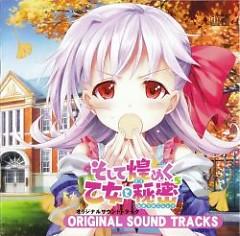 Soshite Kirameku Otome to Himitsu^5 Original Soundtrack - Various Artists
