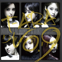 Album NUMBER NINE (Japanese Ver.) - T-ARA