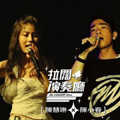拉阔演奏厅 (Disc 2) / Mini Concert Hall - Trần Tuệ Lâm ft. Trần Tiểu Xuân