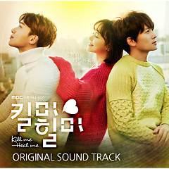 Kill Me, Heal Me OST - Various Artists