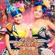 零4好玩演唱会 (Disc 3) / 04 Vui Chơi Live - Twins