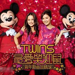最爱笑迎鼠 / Cười Đón Năm Tí - Twins