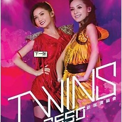 Twins 3650 Xin Cheng Liveshow (Disc 1) - Twins