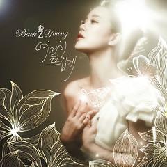 Still In Love - Baek Ji Young