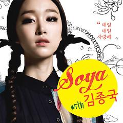 Maeilmaeil Saranghae (Loving Everyday) ft Kim Jong Kook - Kim Jong Kook ft. Soya