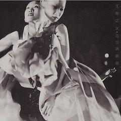 水·百合 演唱会 (Disc 2) / Thuỷ Bách Hợp Liveshow - Vương Uyển Chi