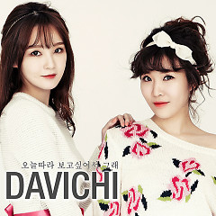 It's Because I Miss You Today (Single) - Davichi