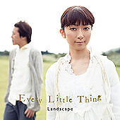 Landscape - Every Little Thing