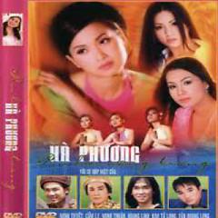 Album Ru Lại Vầng Trăng - Hà Phương