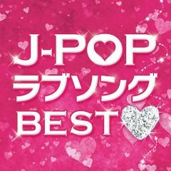 J-Pop Love Song Best - Various Artists