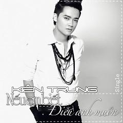 Album  - Kiên Trung