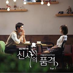 A Gentleman's Dignity OST Part 7 - Kim Min Jong