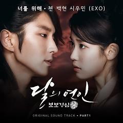Moon Lovers : Scarlet Heart Ryo OST Part.1 - CHEN, Baekhyun, XIUMIN ((EXO))