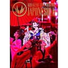 Koda Kumi Live Tour 2013 -Japonesque- (CD1) - Koda Kumi