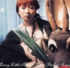 Every Ballad Songs - Every Little Thing