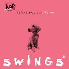 By Instinct Remix - Swings ft. Yoon Jong Shin ft. Tae Yang