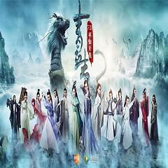 Album 诛仙 青云志 电视原声带 / Tru Tiên Thanh Vân Chí OST - Various Artists