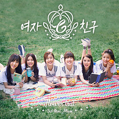 Album Flower Bud - G-Friend
