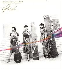 Lời bài hát được thể hiện bởi ca sĩ Rin