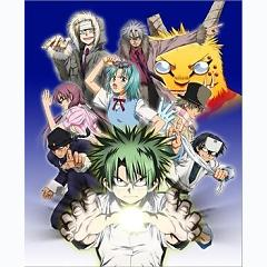 The Law Of Ueki -
