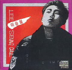 Don't Say Goodbye (Vol.1) - Lee Seung Chul