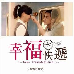 Album 幸福快递 电影原声带 / Chuyển Phát Nhanh Hạnh Phúc OST - Various Artists