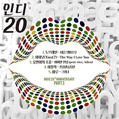 Indie 20th Anniversary Part.3 - Various Artists