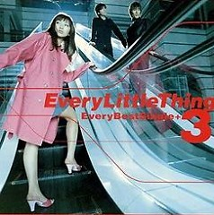 Every Best Single +3 - Every Little Thing