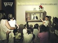Những Bài Ca Không Quên CD 2 - Đàm Vĩnh Hưng