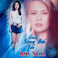 Album  - Lưu Bích