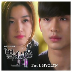 You Who Came From The Stars OST Part.4 - Hyorin ((Sistar))