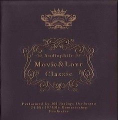 Audiophile Movie & Love Classic CD 1 No. 2 - 101 Strings Orchestra