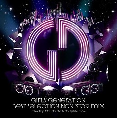 Best Selection Non Stop Mix - SNSD