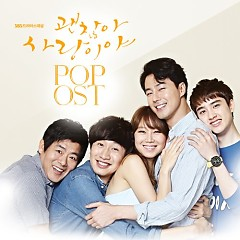 It's Okay, That's Love Pop OST - Various Artists