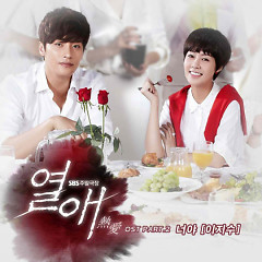 Passionate Love OST Part.2 - Lee Ji Soo