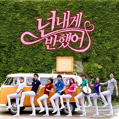You've Fallen for Me OST Part.2 - Kang Min Hyuk