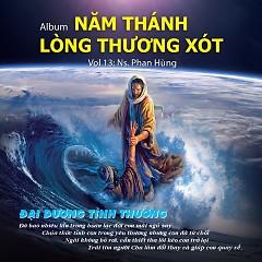 Năm Thánh Lòng Thương Xót (NS Phan Hùng) - Various Artists
